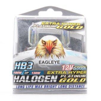 หลอดไฟหน้า EAGLEYE ฮาโลเจน HB3 แพลทินั่มโกลด์