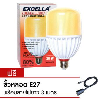 EXCELLA หลอดไฟ LED 20 วัตต์ พร้อมขั้วหลอด E27 Superbright Lighting ขั้ว E27 แสงสีส้ม Warm White