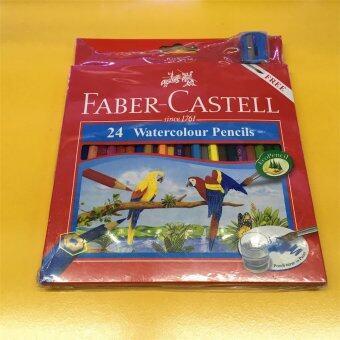 Faber-Castell เฟเบอร์-คาสเทลล์ สีไม้ระบายน้ำ 24สี