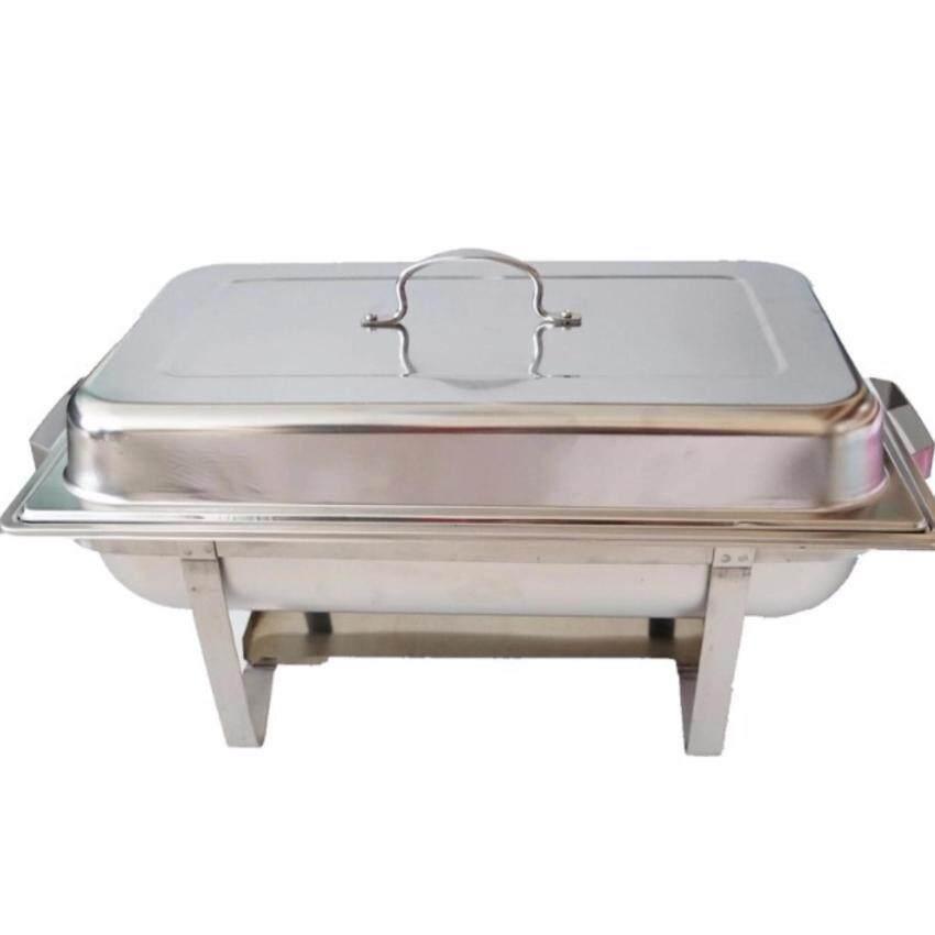 FOFO Chafing dish ชุด ถาดบุฟเฟ่ต์ / ถาดอุ่นอาหาร สเตนเลส 1ช่อง (1 ชุด) ...