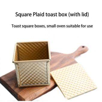HL Stable Bread Molds Non-Stick Golden Loaf Pans Bakewarebaking Caketools Toast Boxes With Lidsuff08squareuff09 - intl