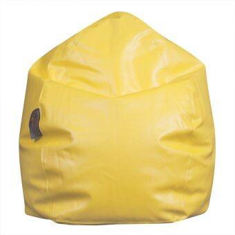 Esupersave เก้าอี้ Beanbag ทรงหยดน้ำ Ø80 ซม. (สีเหลือง)