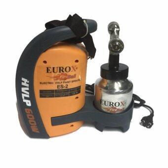 EUROX เครื่องพ่นสีไฟฟ้า HVLP หัวกา 18มม 600w 1000ml รุ่น ES-2 สีส้ม