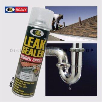 ของใหม่ Bosny สเปรย์อุดรูรั่ว หลังคา รางน้ำ ท่อประปา Leak Sealer