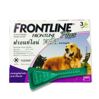 Frontline Plus สำหรับสุนัข น้ำหนัก 20-40 กิโลกรัม 1 กล่อง 3 หลอด