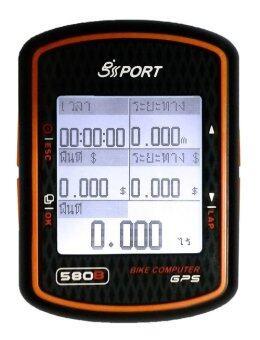 GSAT GPSจากไต้หวัน วัดพื้นที่ รุ่น GB-580B