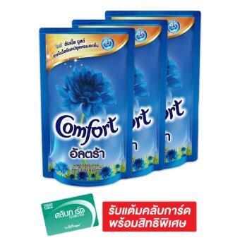 COMFORT คอมฟอร์ท น้ำยาปรับผ้านุ่ม อัลตร้า สีฟ้า ถุงเติม 650 มล. (แพ็ค 3 ถุง)