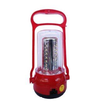 Yasida ตะเกียงไฟฟ้าอเนกประสงค์ Led Lantern Yd - 7732 - Red