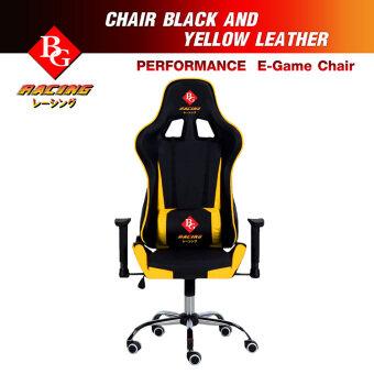 BG เก้าอี้เล่นเกม Raching Gaming Chair รุ่น G1-Yellow