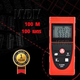 ค้นหา OKURA ดิจิตอล เลเซอร์ ระยะวัด รุ่น D100 วัดได้ไกลสุด