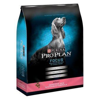 Proplan Sensitive Skin and Stomach Formula โปรแพลนสุนัขโต 2.72kg