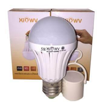หลอดไฟ LED ไฟฉุกเฉิน ขั้ว E27 มือจับแล้วติด 5w