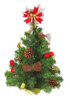 AllMerry Christmas ต้นคริสต์มาส 1.5