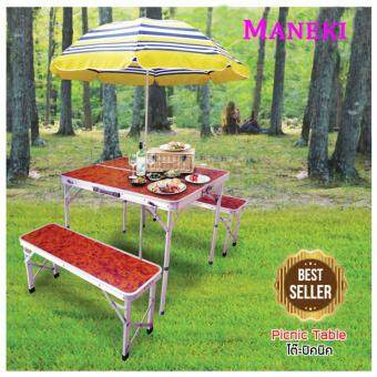 Maneki โต๊ะปิคนิค โต๊ะปิคนิคพับได้ โต๊ะพับ โต๊ะสนาม ตั้งแคมป์ โต๊ะเก้าอี้ ปิคนิค Camping Table Camping Chair รุ่น PST-3001AL (สีน้ำตาลลายไม้วินเทจ)