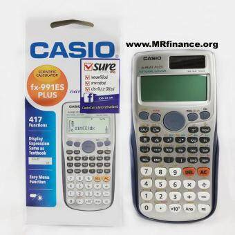 Casio เครื่องคิดเลขวิทยาศาสตร์ รุ่น FX 991ES Plus
