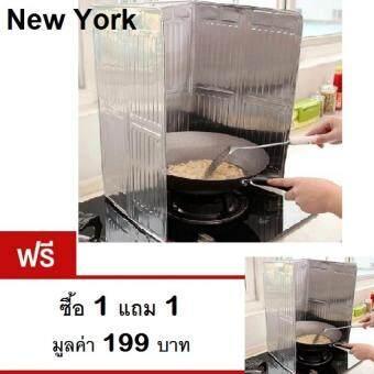 New York Big Sale แผ่นฟอยล์อลูมิเนียมกันน้ำมัน กันกระเด็น ขนาด 90 x 50 cm. No.902 (สีเงิน) ซื้อ 1 แถม 1 ราคา 199 บาท