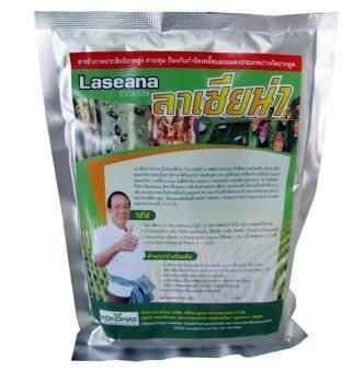 LASIANA เชื้อราบิวเวอร์เรีย เมธาไรเซียม ใช้กำจัดเพลี้ย ศัตรูพืช ตรา ลาเซียน่า