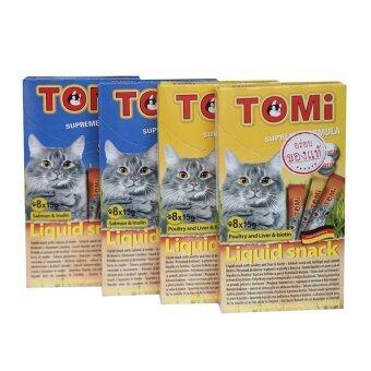 Tomi ขนมแมวเลีย รสแซลมอน 2 กล่อง และรสไก่และตับ 2 กล่อง (ฟ้า 2 กล่อง เหลือง 2 กล่อง)