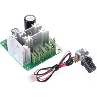 6V-90V DC 15A Motor Speed Control PWM PLC 12V 36V 1000W RC Controller