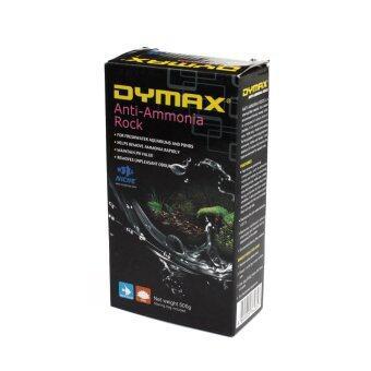 Dymax วัสดุกรองตู้ปลา แอนตี้ แอมโมเนีย ร็อค (500 กรัม)