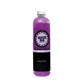 WashMe Dog Shampoo แชมพูสำหรับสุนัข กลิ่นลาเวนเดอร์ 300ml