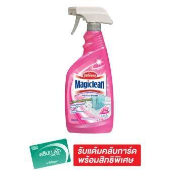 MAGICLEAN มาจิคลีน น้ำยาทำความสะอาดห้องน้ำ ขวดสเปรย์ สีชมพู 500 มล.