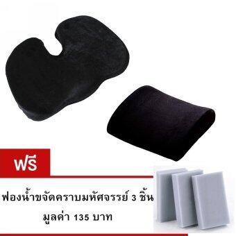 9sabuy ชุด เบาะรองนั่ง เบาะรองหลัง memory foam แท้ รุ่น CSMSSM001-SPO3(สีดำ) แถมฟรีฟองน้ำขจัดคราบมหัศจรรย์ 3 ชิ้น