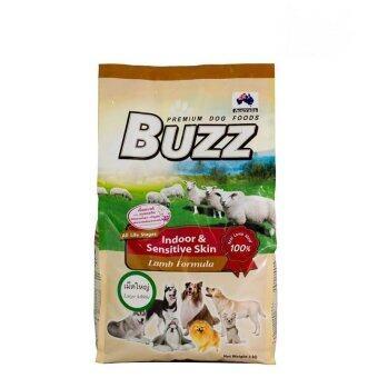 Buzz Puppy Lamb Large Kibble ลูกสุนัข เนื้อแกะ เม็ดใหญ่ 3 กก.