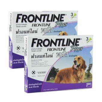 Frontline Plus for dogs 20.0 - 40.0 kg กล่องละ 3 หลอด ( 2 units )