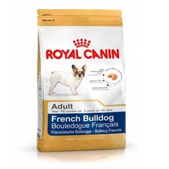 Royal Canin Adult French Bulldog สุนัขโต สายพันธุ์เฟรนบลูด๊อก ขนาด 3kg