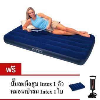 Intex ที่นอนเป่าลม ขนาด 3.5 ฟุต รุ่น intex 68757 แถม ปั้มลมและหมอน (มูลค่า 350)