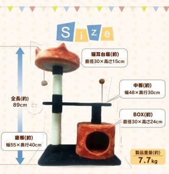 Fidea Baron Cat condo บารอน คอนโดแมว ไซส์เล็ก 87 CM (สีส้ม-กรม) แถมฟรี Pulire น้ำทำความสะอาด (image 2)