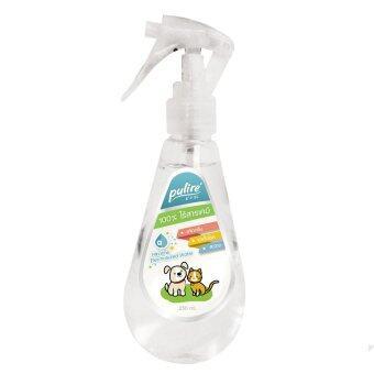 Fidea Baron Cat condo บารอน คอนโดแมว ไซส์เล็ก 87 CM (สีส้ม-กรม) แถมฟรี Pulire น้ำทำความสะอาด (image 4)