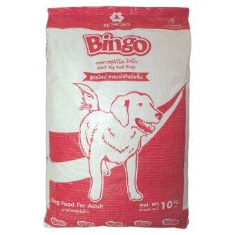 BINGO อาหารสุนัข บิงโกด็อก 10 กก