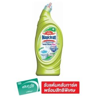 MAGICLEAN มาจิคลีน น้ำยาทำความสะอาดโถสุขภัณฑ์ 650 มล.
