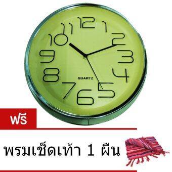 CKL นาฬิกาแขวนผนัง 12 นิ้ว ลายสีขอบเงิน รุ่น N-326 ( ฟรี พรมเช็ดเท้า 1 ผืน )