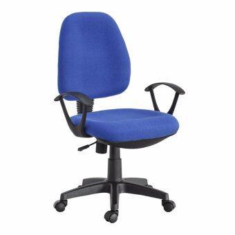 U-RO DECOR เก้าอี้สำนักงาน รุ่น PARMA-L (สีน้ำเงิน)