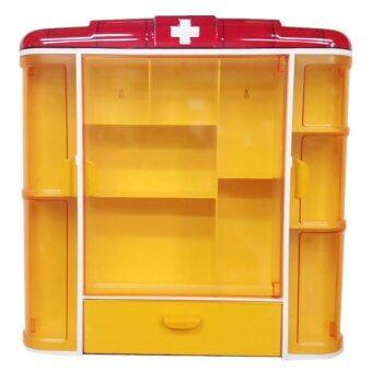 MPKWARE ตู้ยาพลาสติกขนาดใหญ่ - สีส้ม