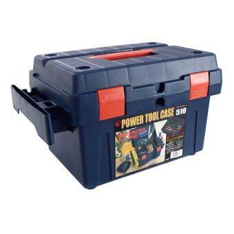 Apext กล่องเก็บอะไหล่ รุ่น HTB-510