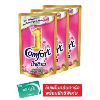 COMFORT คอมฟอร์ท น้ำยาปรับผ้านุ่ม อัลตร้า น้ำเดียว สีชมพู ถุงเติม 600 มล. (แพ็ค 3 ถุง)