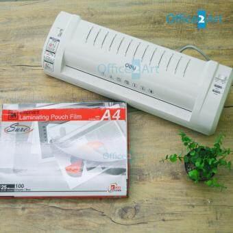 Office2art เครื่องเคลือบบัตร ขนาด A3 Deli รุ่น NO.3894 + พลาสติกเคลือบบัตร A4 1 กล่อง