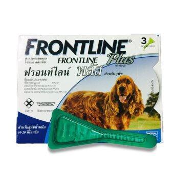 Frontline Plus สำหรับสุนัข น้ำหนัก 10-20 กิโลกรัม 1 กล่อง 3 หลอด