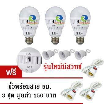 Iwachi Emergency Light LED 5W แพค 3 หลอด ไฟแอลอีดี อัจฉริยะ ติดทันทีเมื่อไฟดับ รุ่นใหม่ มีสวิทซ์ปิด/เปิด ที่ตัวหลอด แสงเดย์ไลท์ แถมฟรี ขั้วพร้อมสาย 5 ม.