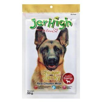 Jerhigh Chicken Jerky 50g ( 24 units )