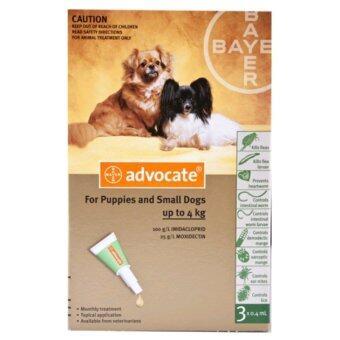 Bayer แอทโวเคท สำหรับสุนัข น้ำหนัก 0-4 กก. ยาป้องกันเห็บ หมัด ไรในหู พยาธิหัวใจ หมดอายุ ปี 2018