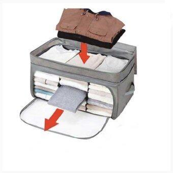 Selected กระเป๋าเก็บเสื้อผ้า กล่องเก็บเสื้อผ้าอเนกประสงค์ กล่องจัดเก็บเสื้อผ้าฝาซิบบน - สีเทา