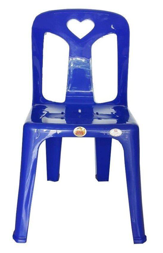 Inter Steel เก้าอี้พลาสติก เกรดA รุ่นพิเศษ ตัวใหญ่และหนา รุ่นหัวใจ - สีน้ำเงิน