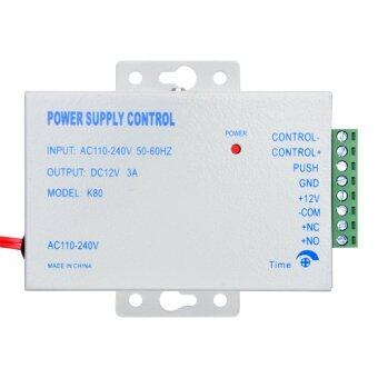 K80 DC 12V Door Access Control System Power Supply Switch 110~240 V Max. 15s Delay Time Switch (Intl)
