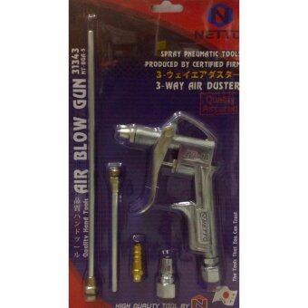 NETTO ปืนฉีดลม5ตัว/ชุด(Silver)