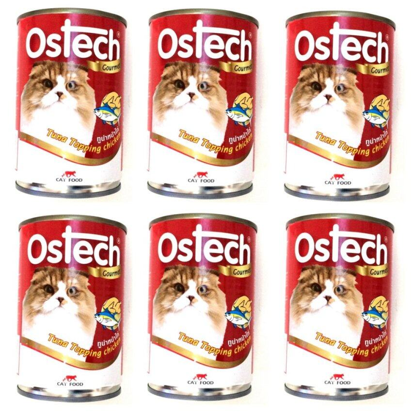 Ostech Gourmet Tuna Topping Chicken For Cat อาหารแมว Ostech ทูน่าหน้าไก่ 400 ml. 6 canned (8855648006493-6)